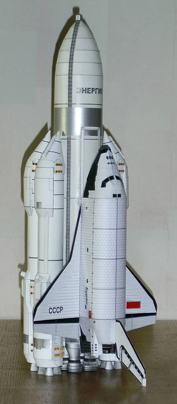 Image gallery nasa rocket models - Small space shuttle model ...